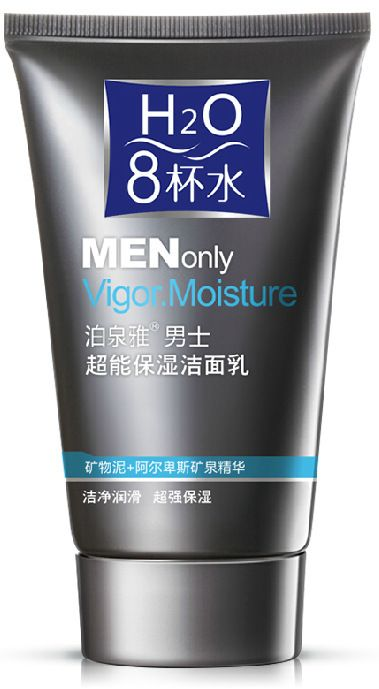 Men cleanser accuse oil to oil to black deeply clean moisturizing cleanser for men face washing product face