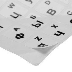 #Banggood Российские стандартные наклейки на клавиатуру для белой стандартной клавиатуры (1118433) #SuperDeals