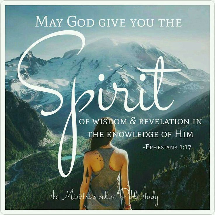 The Holy Spirit illuminates the Word of God to us so that we may receive wisdom to judge rightly, based on knowledge in the truth, and understanding in our hearts.♡