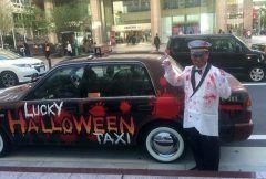 ラッキータクシーのハロウィンタクシー福岡市内を運行中 現在ラッキータクシーグループの車両2台がハロウィン仕様となり運行中です インパクトのある塗装を施したタクシーに10月29日土10月31日日は特殊メイクでゾンビに扮ふんした乗務員が運転します ぜひ利用してみてはいかがでしょうか tags[福岡県]