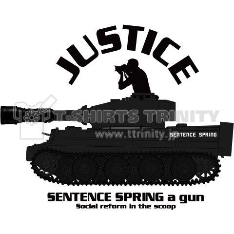 文春砲!!センテンススプリング砲!!    カメラ砲をつけた戦車にカメラマンが乗り込み  悪事を働く者をターゲットに様々なスクープで制裁を加える  正義の集団、文春こと『センテンススプリング』!  そんな文春ことセンテンススプリングの放つ  センテンススプリング砲の威力は目を見張るものがある!  センテンススプリング砲で狙われたターゲットは世間の審判にかけられる。  まさにスクープで悪を絶つ!  次に狙われるターゲットははたして…。