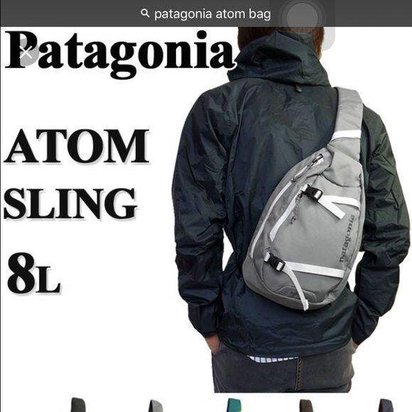 ISO Patagonia atom sling bag Looking for a neutral colored atom sling Patagonia bag for a reasonable price ! Patagonia Bags