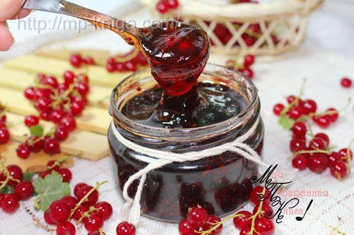джем из красной смородины на зиму