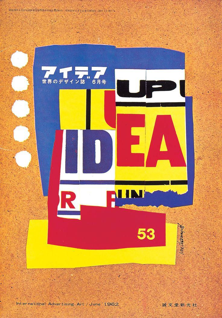 Idea magazine #53. June 1962