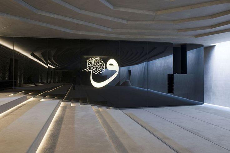 Sancaklar dzamija, Emre Arolat Architects, Turkiye | Turska | Turkey
