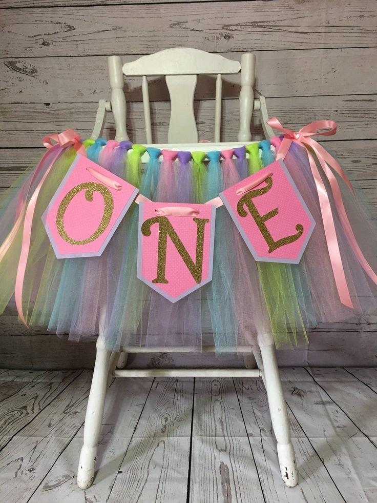 Pastel High chair Tutu- High chair Skirt- Highchair Tutu- Highchair Banner- Tulle Highchair Skirt- Tulle high chair- Custom Colors Available by AvaryMaeInspirations on Etsy