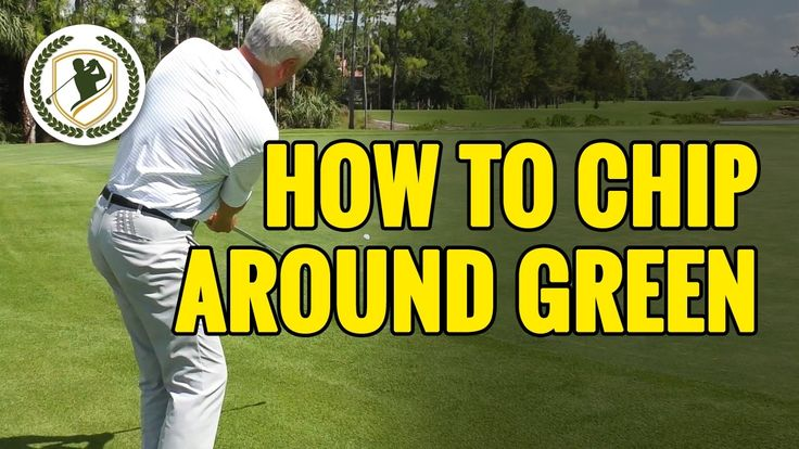 HOW TO CHIP AROUND THE GREEN (With images) Golf ball
