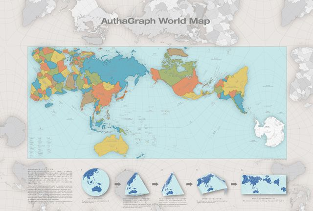 World maps are notoriously distorted, but the AuthaGraph minimizes the effect. A More Accurate World Map Wins Prestigious Japanese Design Award
