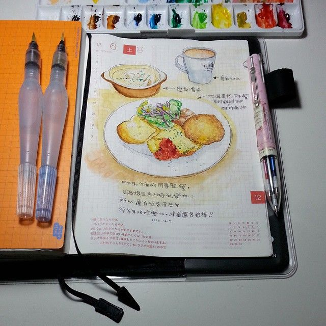 monchiichen 陳年罔市  2014-1206 #ほぼ日手帳 #hobonichi #繪日記 #watercolour | Use Instagram online! Websta is the Best Instagram Web Viewer!