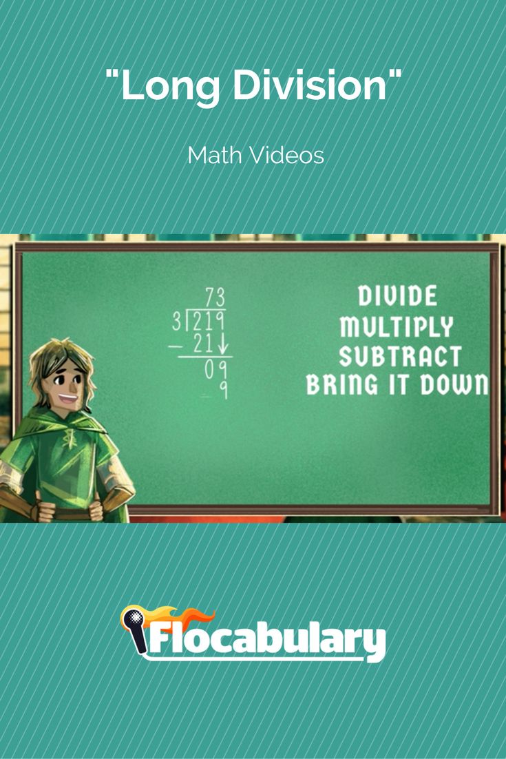 Robin Hood is captured in the forest for doing some sort of black magic called… long division! Robin teaches the cranky king all the steps for doing long division as he tries to save himself from the pit of doom. Students will learn along with the king in the video and practice their new division skills in the accompanying lesson resources.