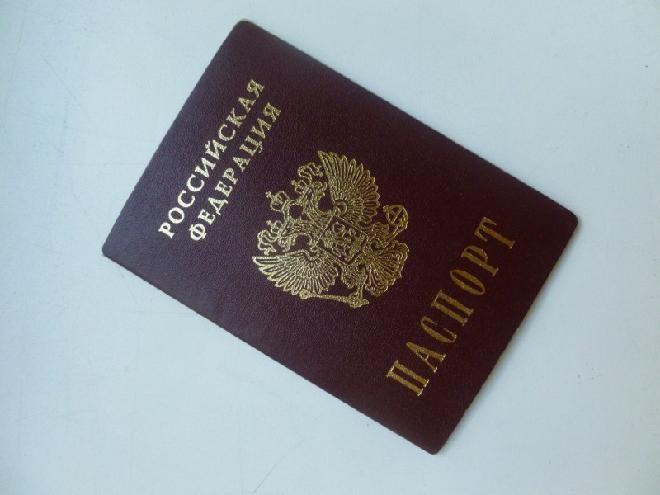 Смена фамилии, имени или отчества: как это сделать - Паспорт и оформление документов - Правовые отношения и личные документы - Жизнь в Москве - МОЛНЕТ.RU