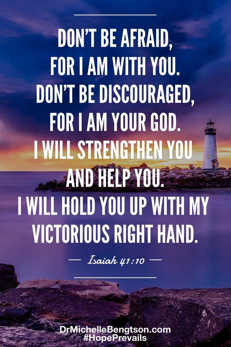 Never Alone 15 Bible Verses When You Feel Alone