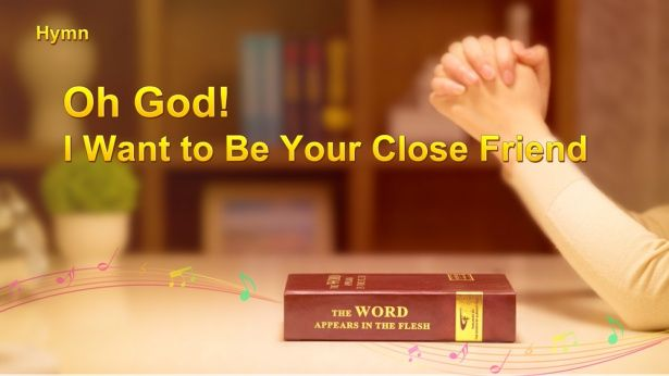 Hymn of Eastern Lightning |  Oh God!  I Want to Be Your Close Friend  I  My heart longs to see You,  even though I cannot see Your face.  My heart quiets before You,  as I listen for Your voice each day.  In Your words, I find life  and see Your lovely face.  | The Church of Almighty God