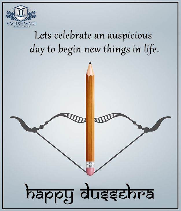 May God bless you with success on the auspicious occasion of Dussehra, and may y… a312c0f65cd1cd8c5b1b4c739cb254da