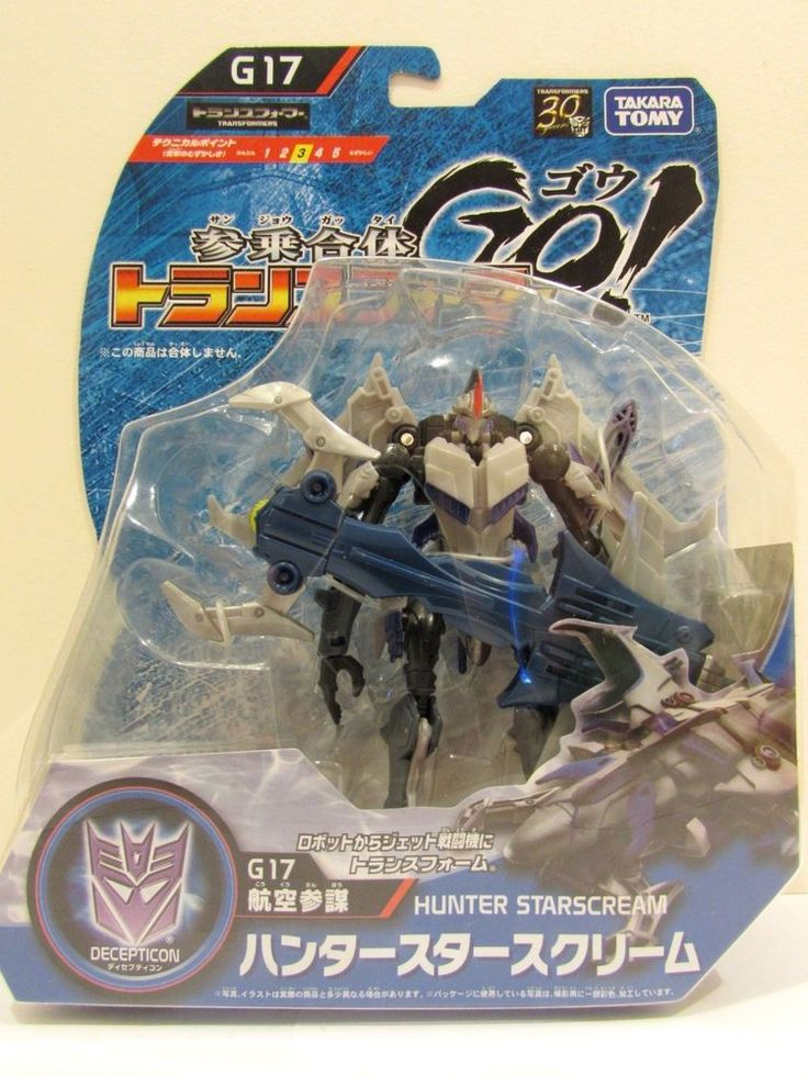 Transformers Go! G17 Decepticon Hunter Starscream Takara Tomy Action Toy