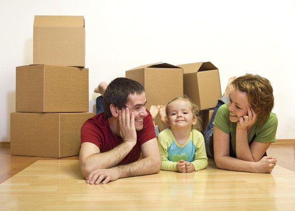 Переезд – это экзамен на зрелость. Ты, можно считать, не жил еще, если ни разу не пережил переезд! #жкмозаика #недвижимость #квартиры