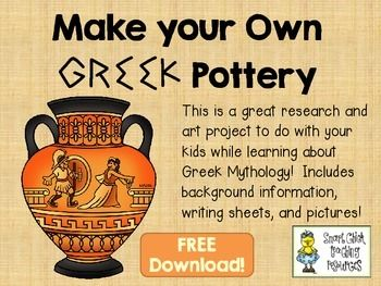 FREE This is a great research and art project to do with your kids while learning about Greek Mythology! Includes background information, writing sheets, and pictures!We do this activity when we are reading, The Lightning Thief, by Rick Riordan. We research and read about Greek pottery and how it was designed and used and then make our own! 4-6 FREE