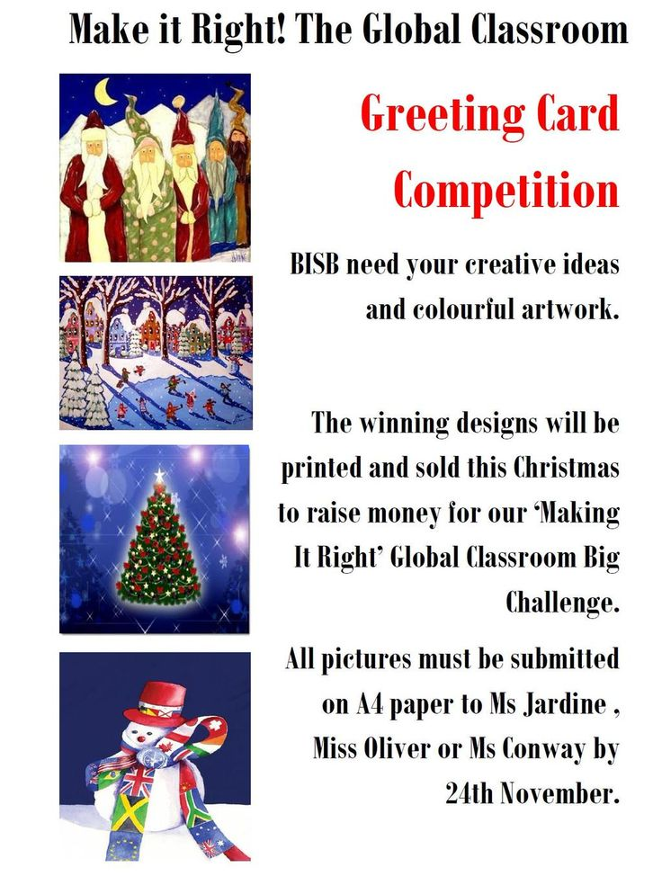 Launching the Christmas card competition