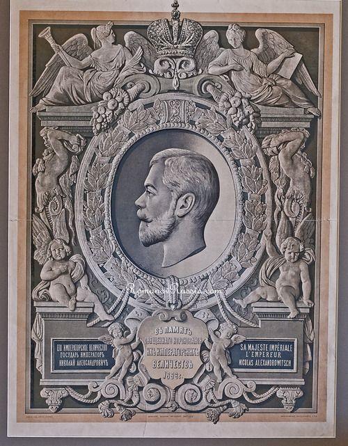 Original Coronation Poster - Czar Nicholas II of Russia, 1896