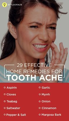 Home Remedies For Tooth Ache: There are many tooth ache home remedies that make use of common ingredients found in most homes. But remember, these home remedies for tooth ache do not cure the problem but provides relief from the pain.