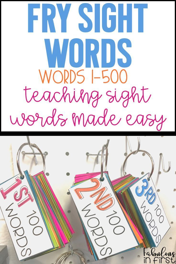 14 Best Sight Words Images On Pinterest