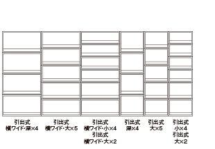 LOHACO - 無印良品 ポリプロピレン収納ケース 引出式 大 5527021