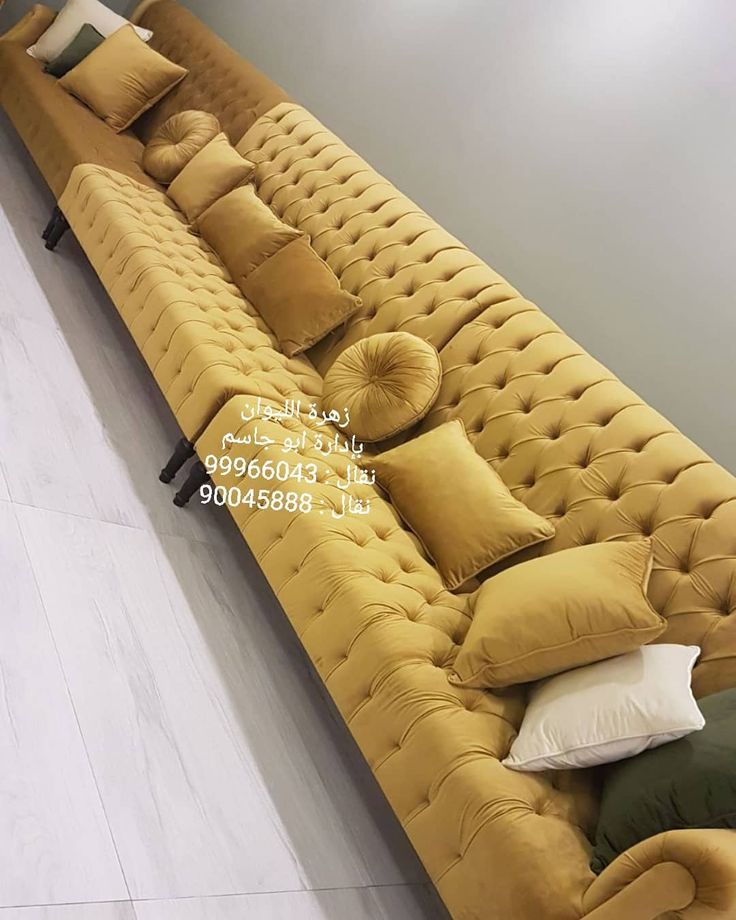 Pin By Memoo On اثاث كنب Furniture Decor Room Decor