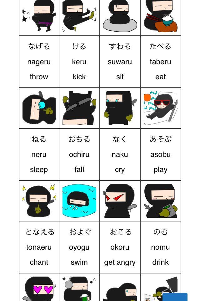 Learning Japanese With GoldenWay GoldenWay Global Education _VietNam http://goldenway.edu.vn/du-hoc-nhat-ban-2.html