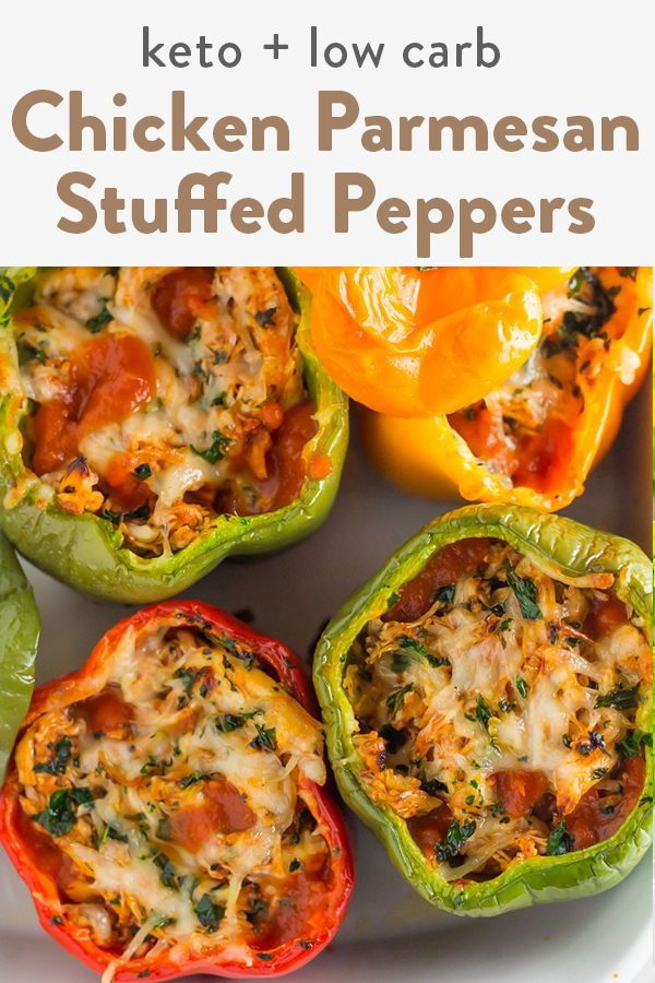 Chicken Parm Stuffed Peppers In 2020 Stuffed Peppers Low Carb Chicken Parmesan Easy Casserole Dishes