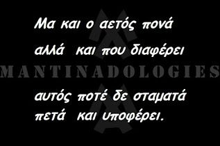 #mantinades #kriti #mantinada