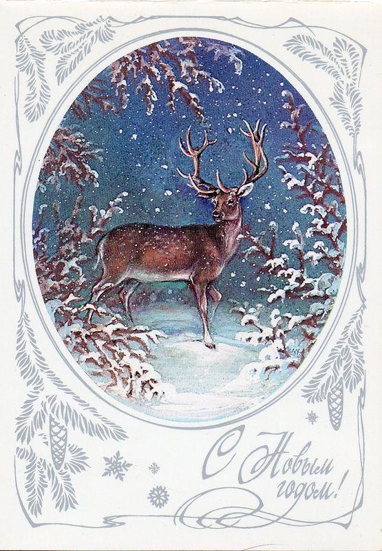 Худ исаков открытки, картинки