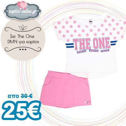 Σετ The One DMN για κορίτσι    Ένα καταπληκτικό Σετ Μπλούζα με Φούστα-Σορτσάκι για το καθημερινό ντύσιμο του κοριτσιού.  Μόνο με 25 € !!!  Αποκτήστε το εδώ: http://goo.gl/Ozn0BZ