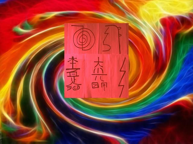 Slideshow featuring drawings and descriptions of the five traditional Reiki symbols, meanings, and purposes.