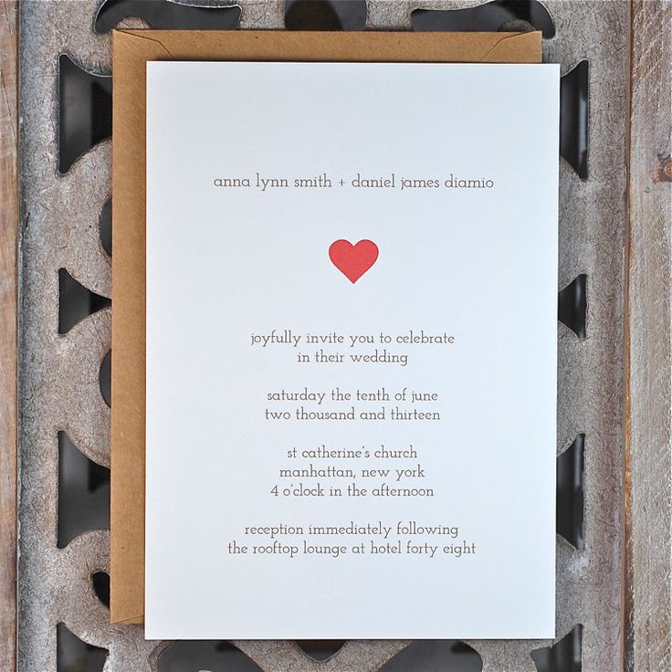 Simple Wedding Invitations Rustic Wedding Invitations Heart