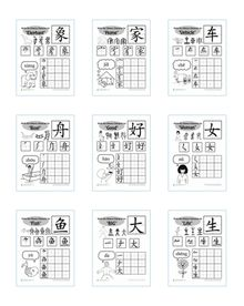 Did you know that Chinese characters evolved from ancient pictures? This worksheet collection is an fun way to get your child interested in learning a foreign language! After some practice, your child can grab a paintbrush and try her hand at Chinese calligraphy, called 'Sh?f?'! Learning how to write in Chinese is an engaging activity for young children practicing handwriting and fine motor skills as well as older kids curious about the Chinese language.