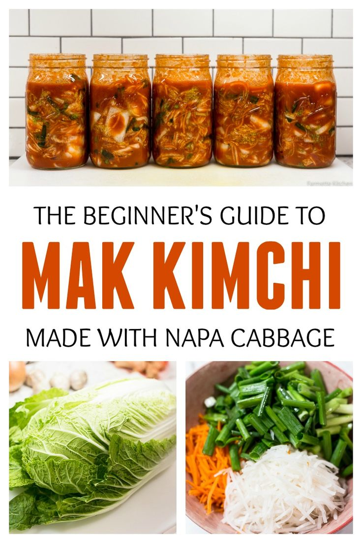 How to make kimchi- a beginner's guide to making mak kimchi. Homemade kimchi is easier than you think using this simple…