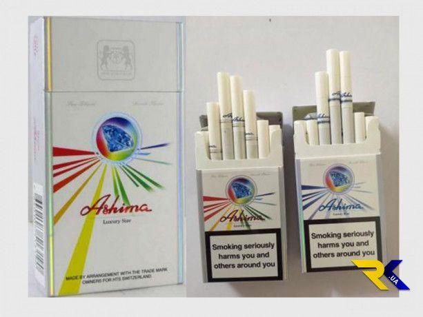 Объявление о продаже табачных изделий капитан блэк сигареты купить челябинск