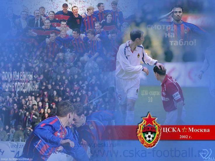 Desktop Hintergründe - Fußball-Poster: http://wallpapic.de/sport/fussball-poster/wallpaper-29566