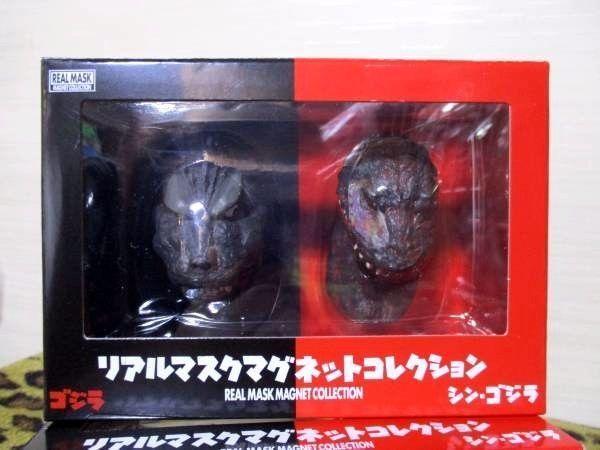 New theater limited Shin Godzilla (realistic mask magnet) Godzilla F/S #Godzilla
