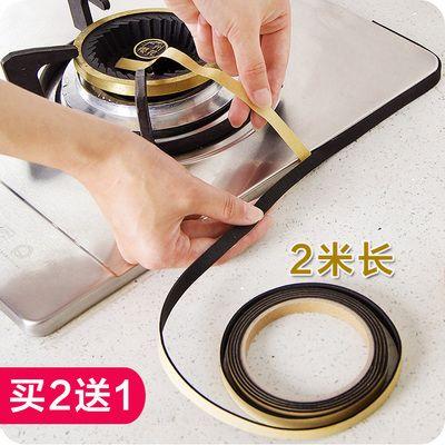 Новая газовая плита щелевая грязи статья пыленепроницаемый шумоизоляция уплотнительная лента универсальная кухонная техника-Таобао