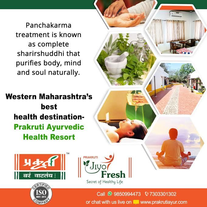 Rejuvenate and re-energize this season with #panchakarma treatment at Prakruti Ayurvedic #Health Resort. Get better #health levels, improved blood purification, clearer complexion, enhanced sensory as well as motor organs and lots more through Sharir shuddhi.