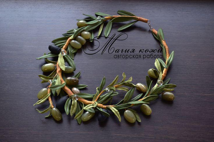 """Купить Колье из кожи """"Олива"""" - оливковый, оливки, оливки из кожи, маслины из кожи, оливковая ветвь"""