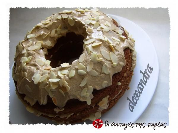 Coffee cake #sintagespareas #coffeecake #cake