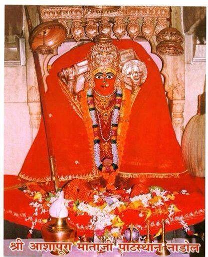 Shri Ashapura Mataji India