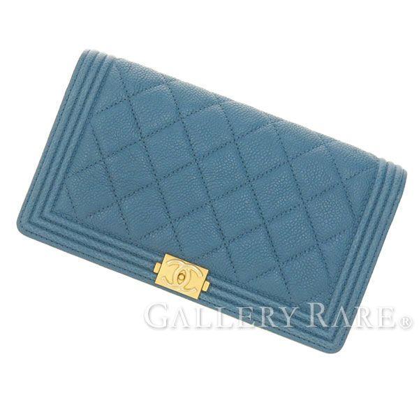 シャネル 長財布 ボーイシャネル ココマーク パテント A80285 CHANEL 財布 二つ折り長財布