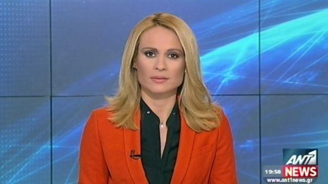 150131 @ Σερβετά Παρουσίαση  ANT1 WEB TV / ANT1 NEWS 20:00 | ΔΕΛΤΙΑ ΕΙΔΗΣΕΩΝ