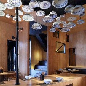 Taiwan Noodle House - Beijing