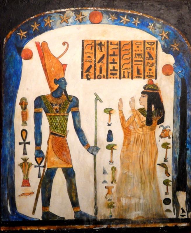 ничто картинки египта атум источник быстро перезаряжается