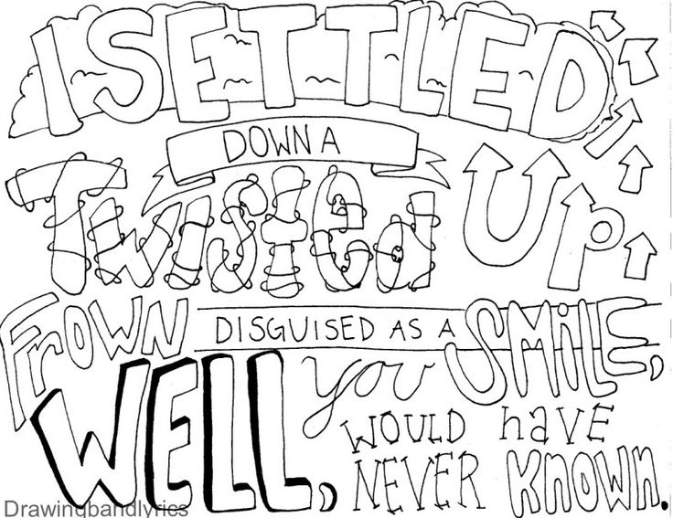 I Draw Band Lyrics