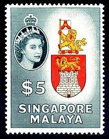 1955 - Singapore-Malaya Postage stamps and postal history of Singapore - Wikipedia